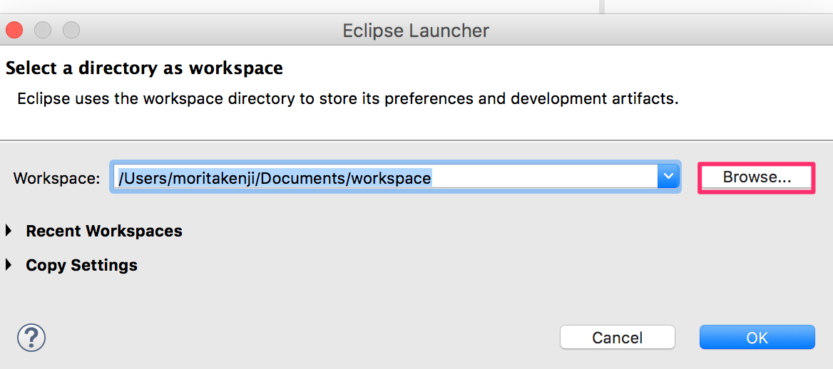 【Eclipse】Workspaceを変更する方法1