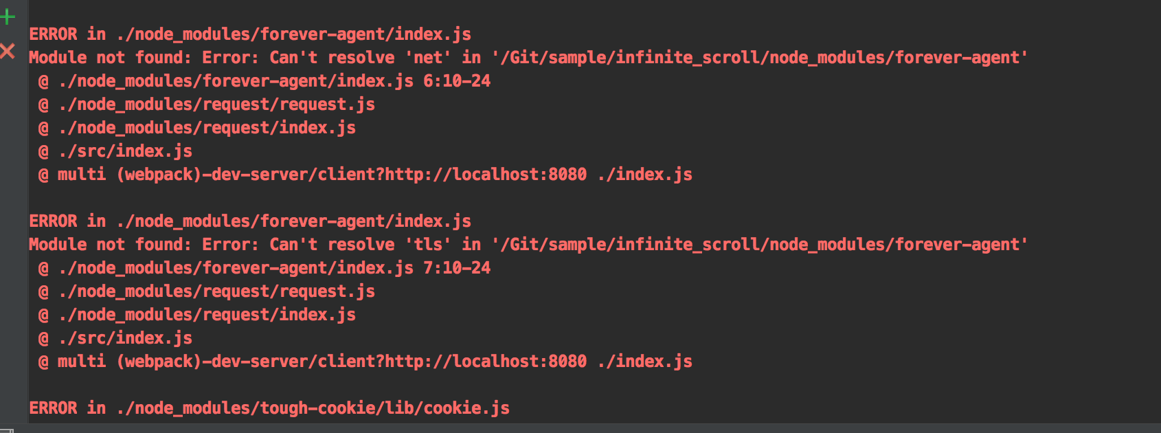 【Webpack3】解決。ERROR in ./node_modules/forever-agent/index.js
