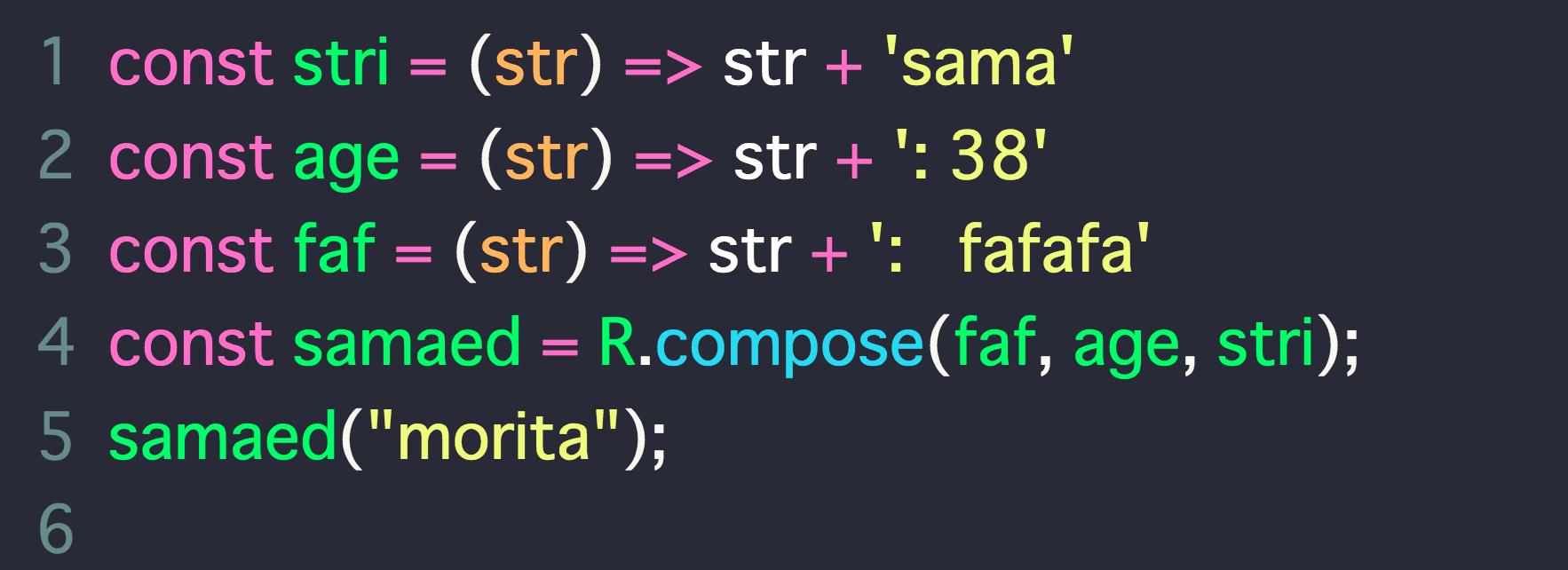compose【Ramda/js】関数型Ramda.jsのざっくりな使い方まとめ(Sample付)