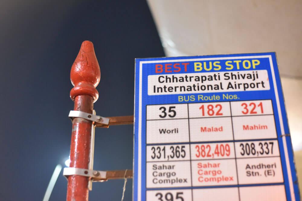 【インド旅/マヒム少年vol2】空港にあるバス停