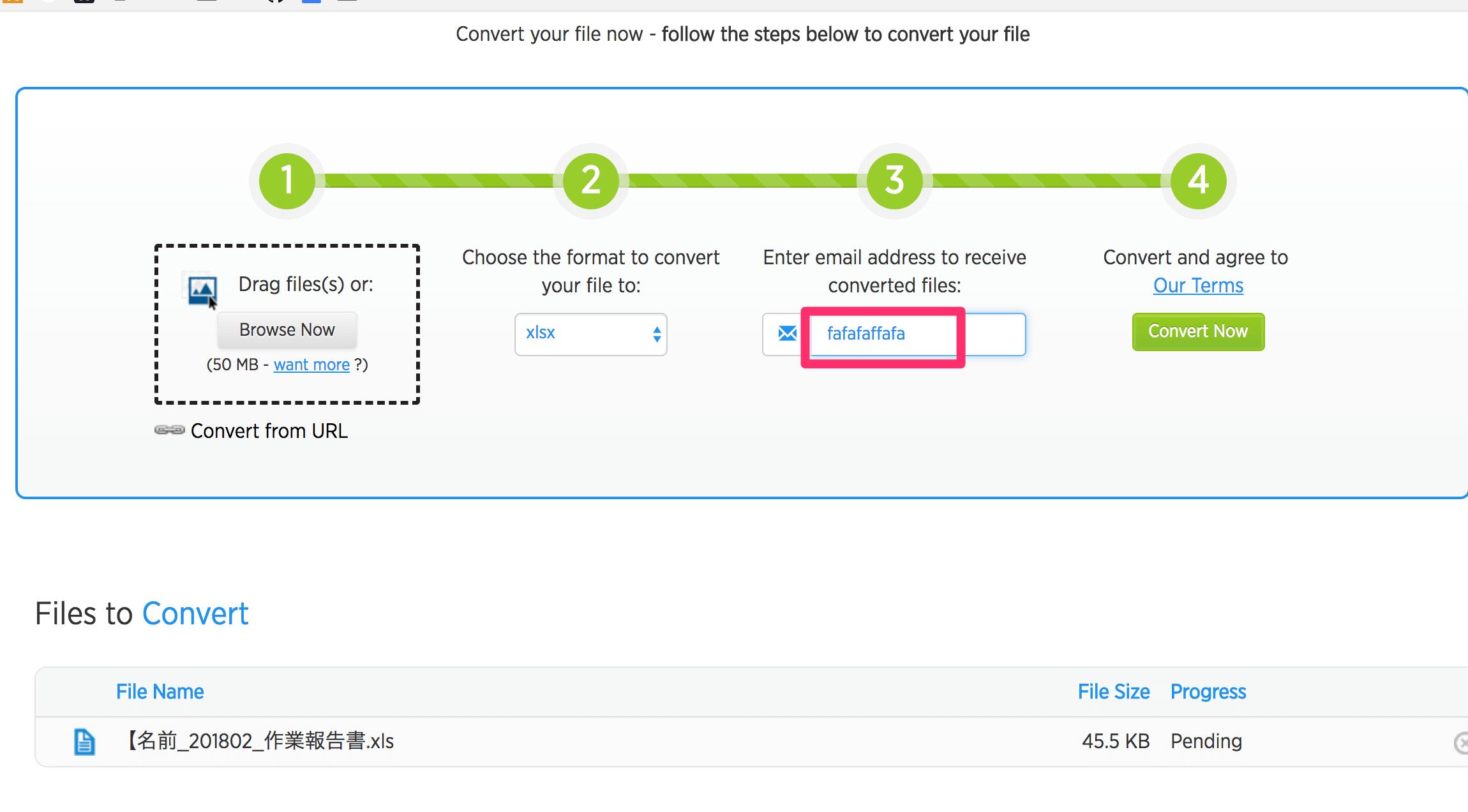 xlsxを受け取るメールアドレスを教える