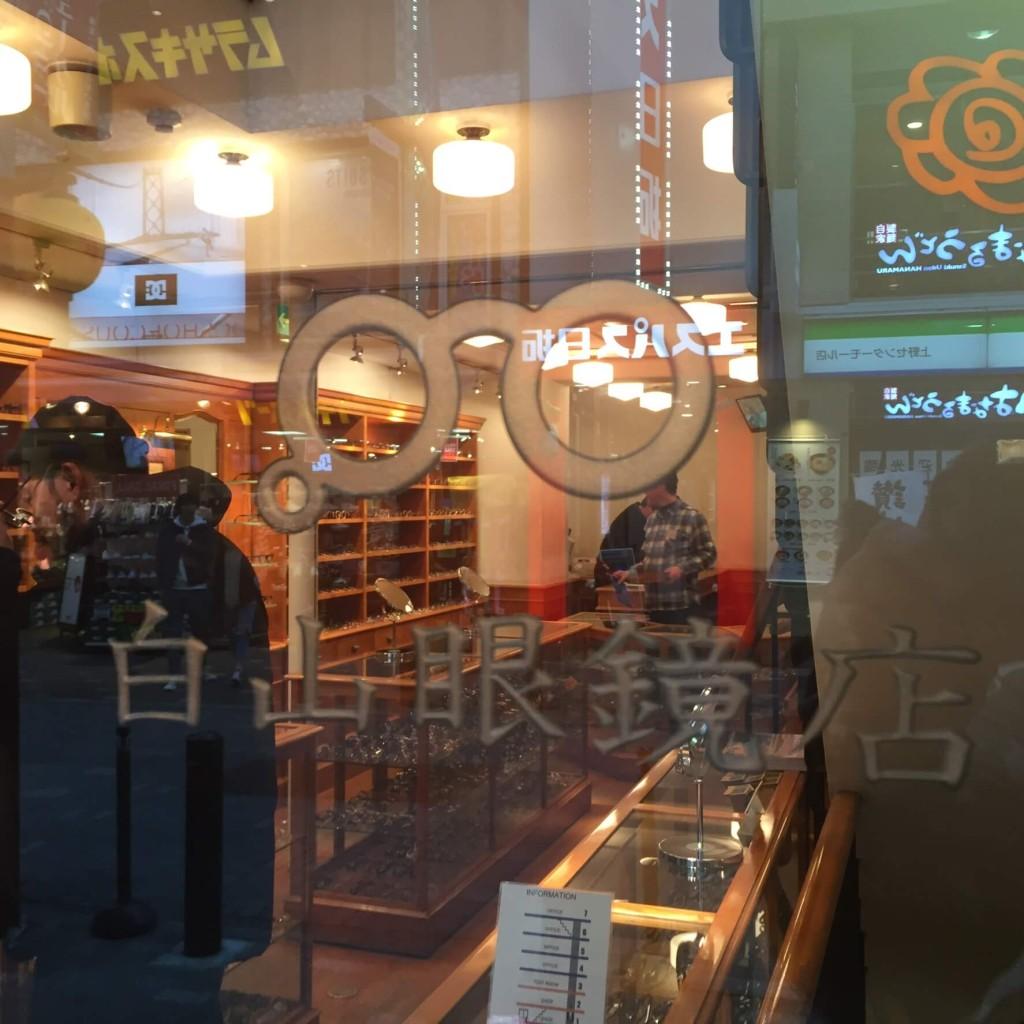 白山眼鏡店の窓