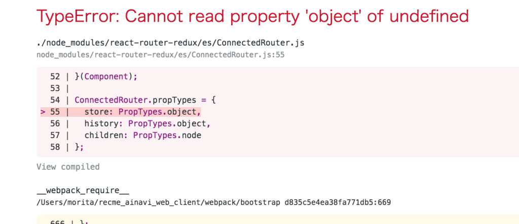 【react-router-redux】解決!「TypeError: Cannot read property 'object' of undefined」