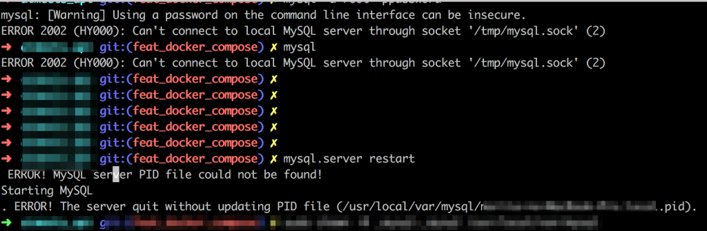 これ。「Can't connect to local MySQL server through socket '/tmp/mysql.sock' (2)」と「The server quit without updating PID file 」