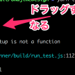 【解決】iTerm2(terminal)?tmux?の画面でコピー&ペーストができなくなった解決方法(Can not copy in tmux, iterm2)