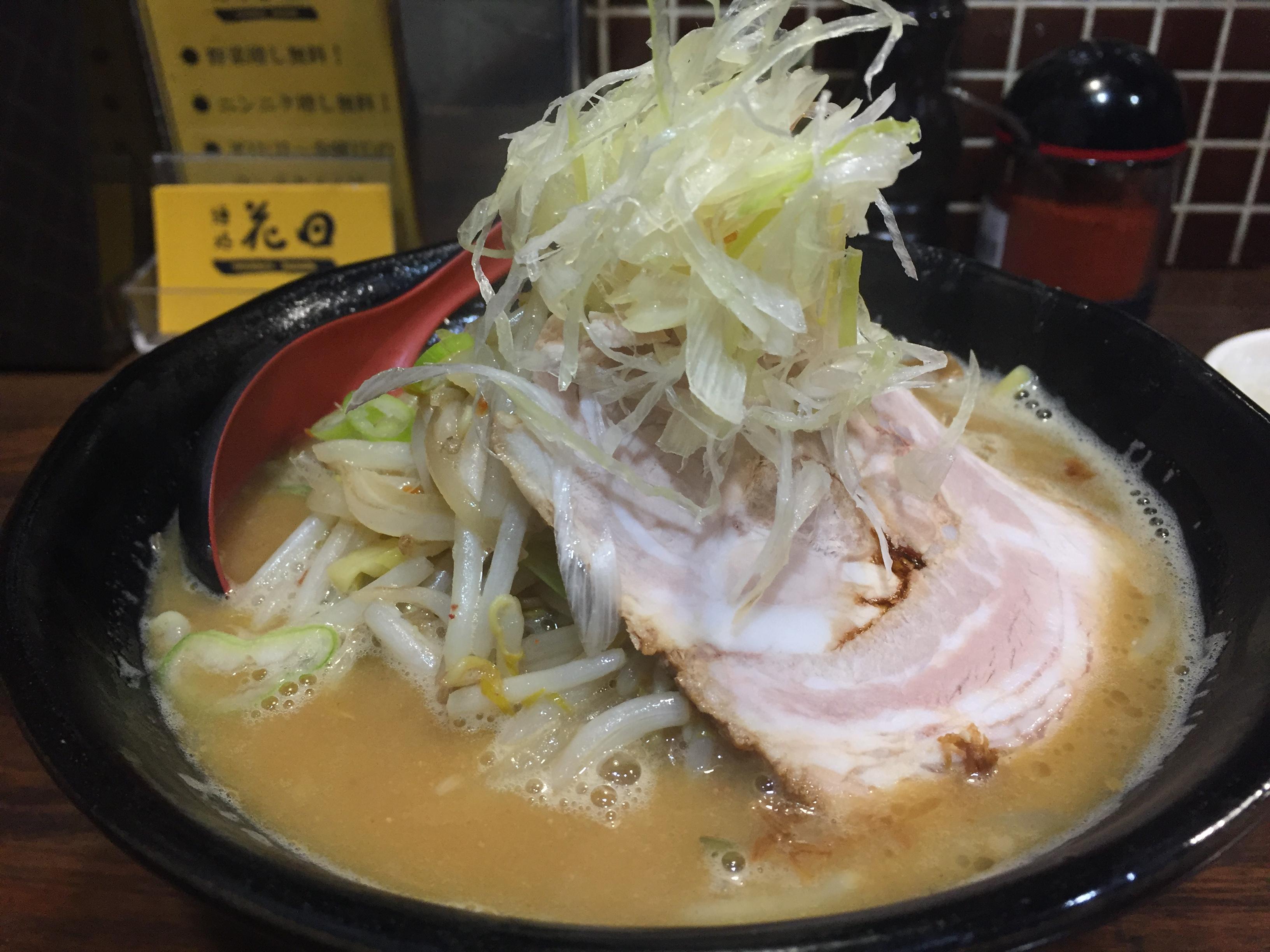 麺処花田の味噌ラーメン(野菜まし)