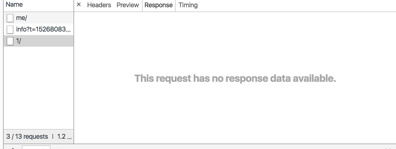 responseの表示がされない「This request has no response data available」