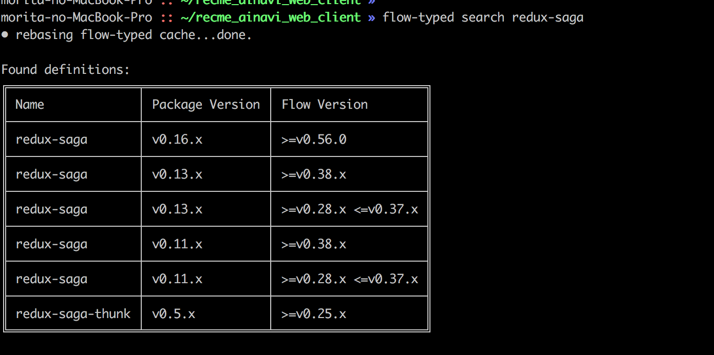 flow-typed search redux-saga
