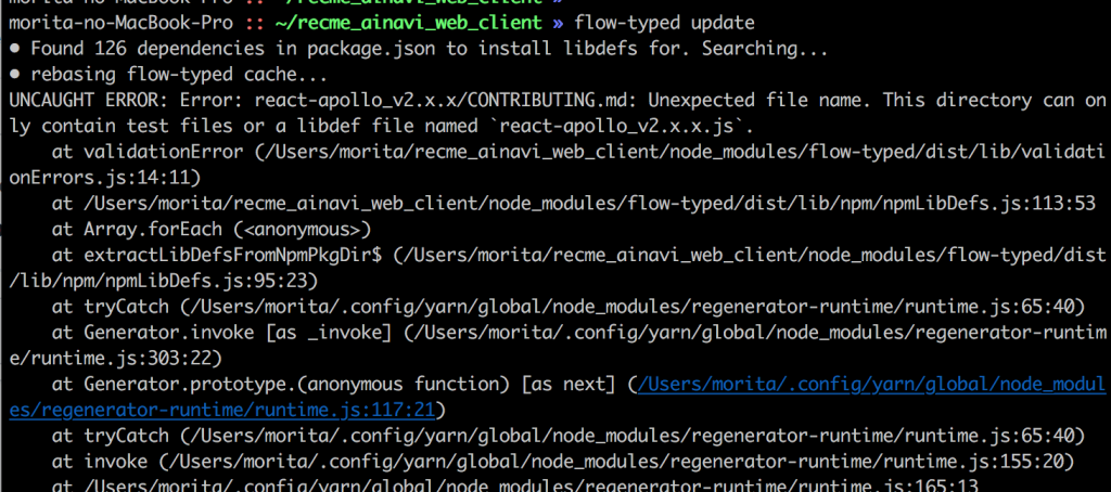 flow-typed [install   search]すると「UNCAUGHT ERROR: Error: react-apollo_v2.x.x/CONTRIBUTING.md: Unexpected file name」