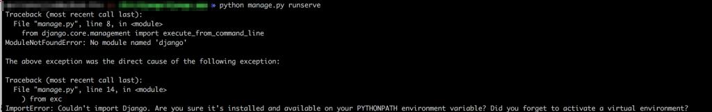 「Pyton/Django超入門」python manage.py runserverすると「zsh: command not found: python3.6」