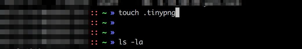 【tinypng】tinypng-cliを使ってnodeで画像圧縮をする方法