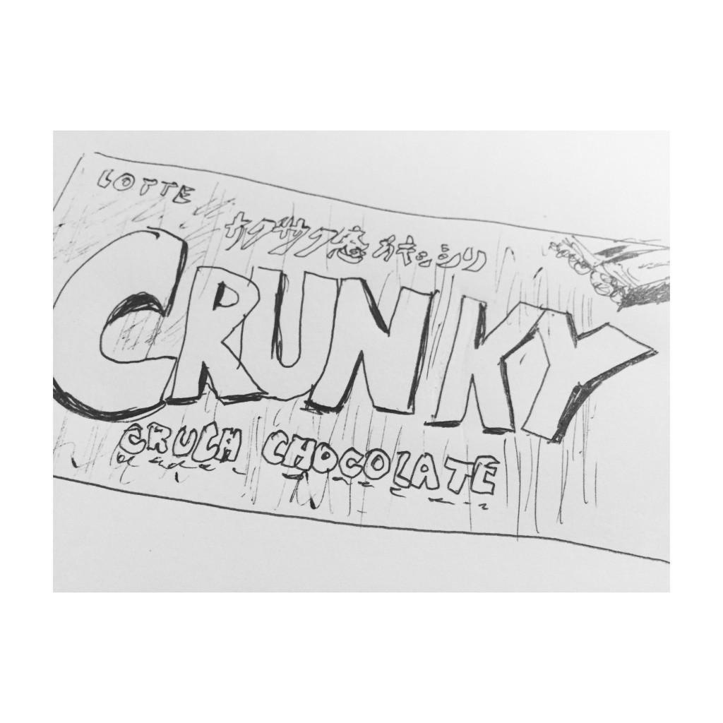 クランキーチョコレート