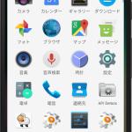 Androidエミュレータをコマンドで立ち上げる方法
