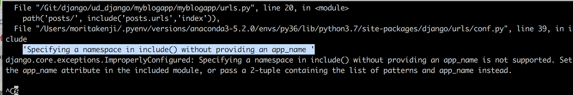 'Specifying a namespace in include() without providing an app_name '