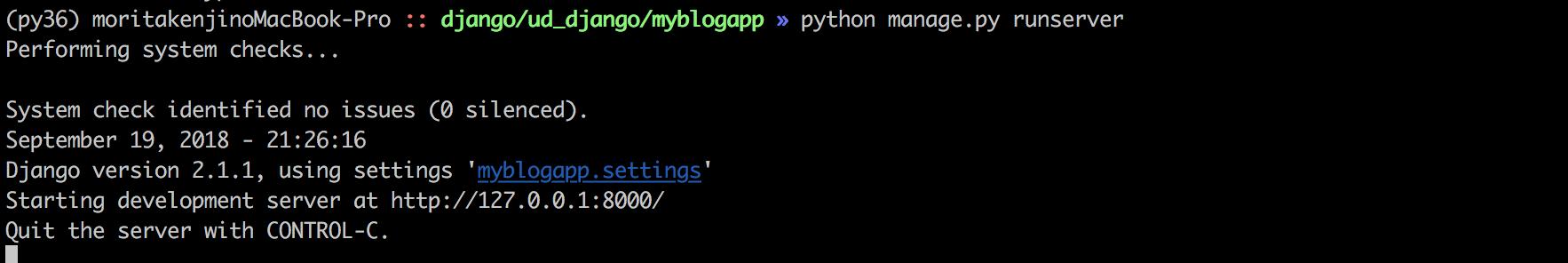 エラーが治った。'Specifying a namespace in include() without providing an app_name '