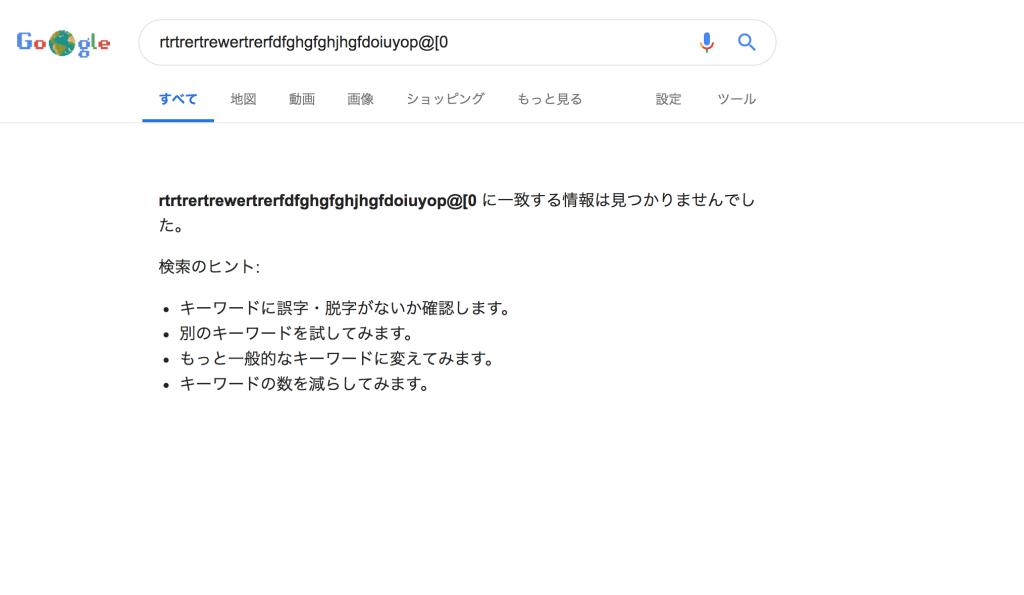 スクリーンショット 2019-03-12 9.34.59