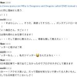 [解決]なぜDragAndDrop(ドラッグアンドドロップ)を「DnD」というの?なぜ「DaD」じゃないの