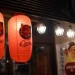 出身は広島の方かしら「西新宿にあるぶち旨やの提灯」