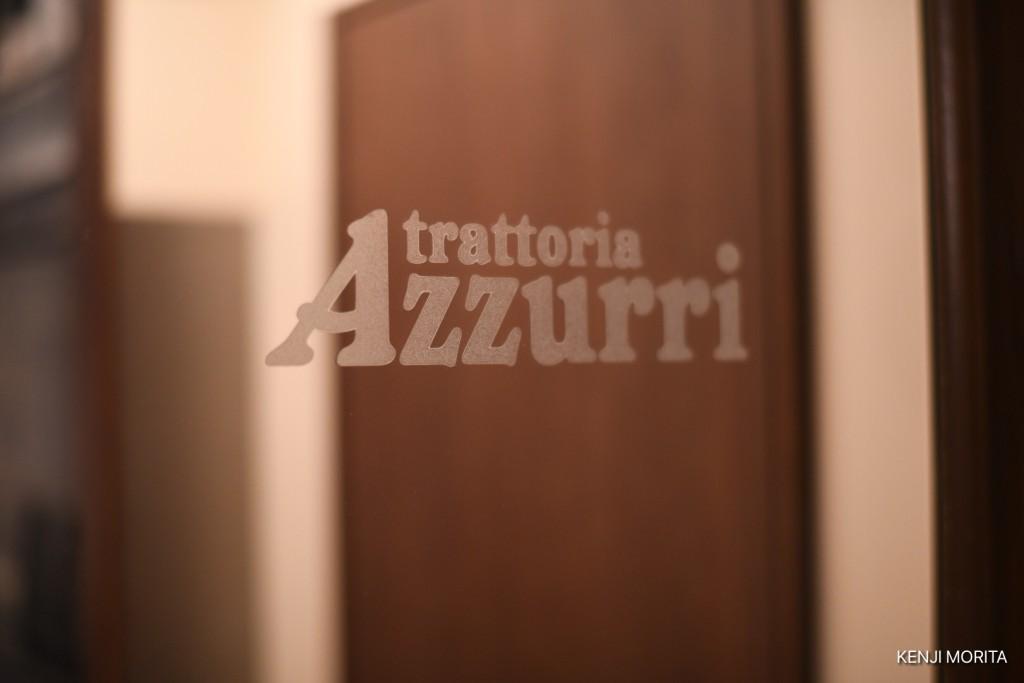 イタリアンレストランのアズーリ 神楽坂 (AZZURRI)