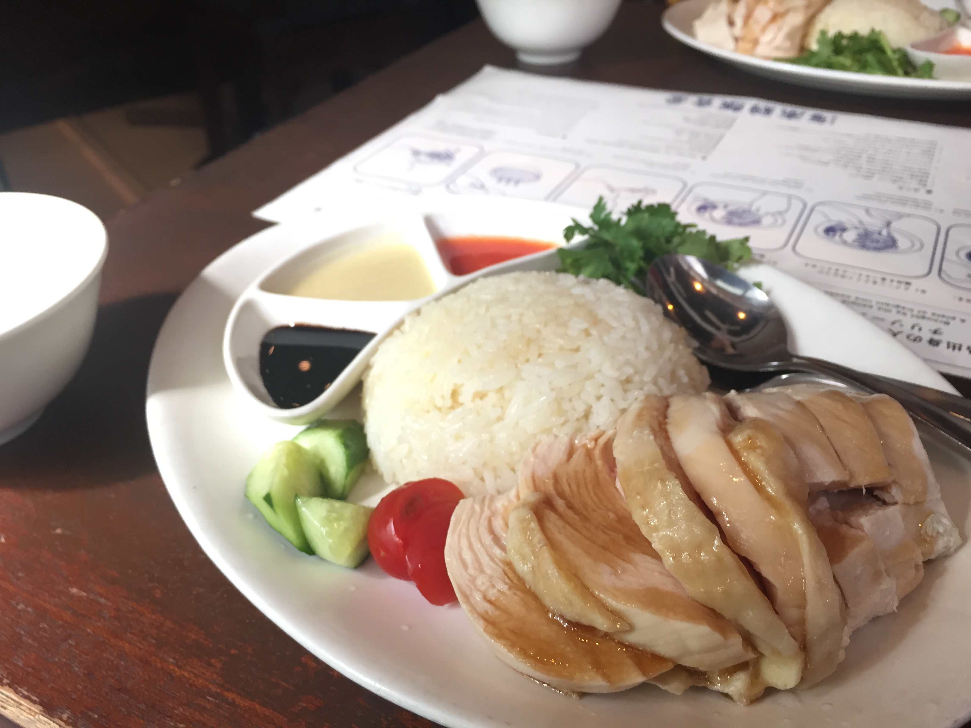 【行った】海南鶏飯食堂2 恵比寿店 (ハイナンジーファンショクドウツー)