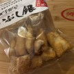 【美味しい】究極の手揚げ餅徳島の「いぶし銀」が美味しい件