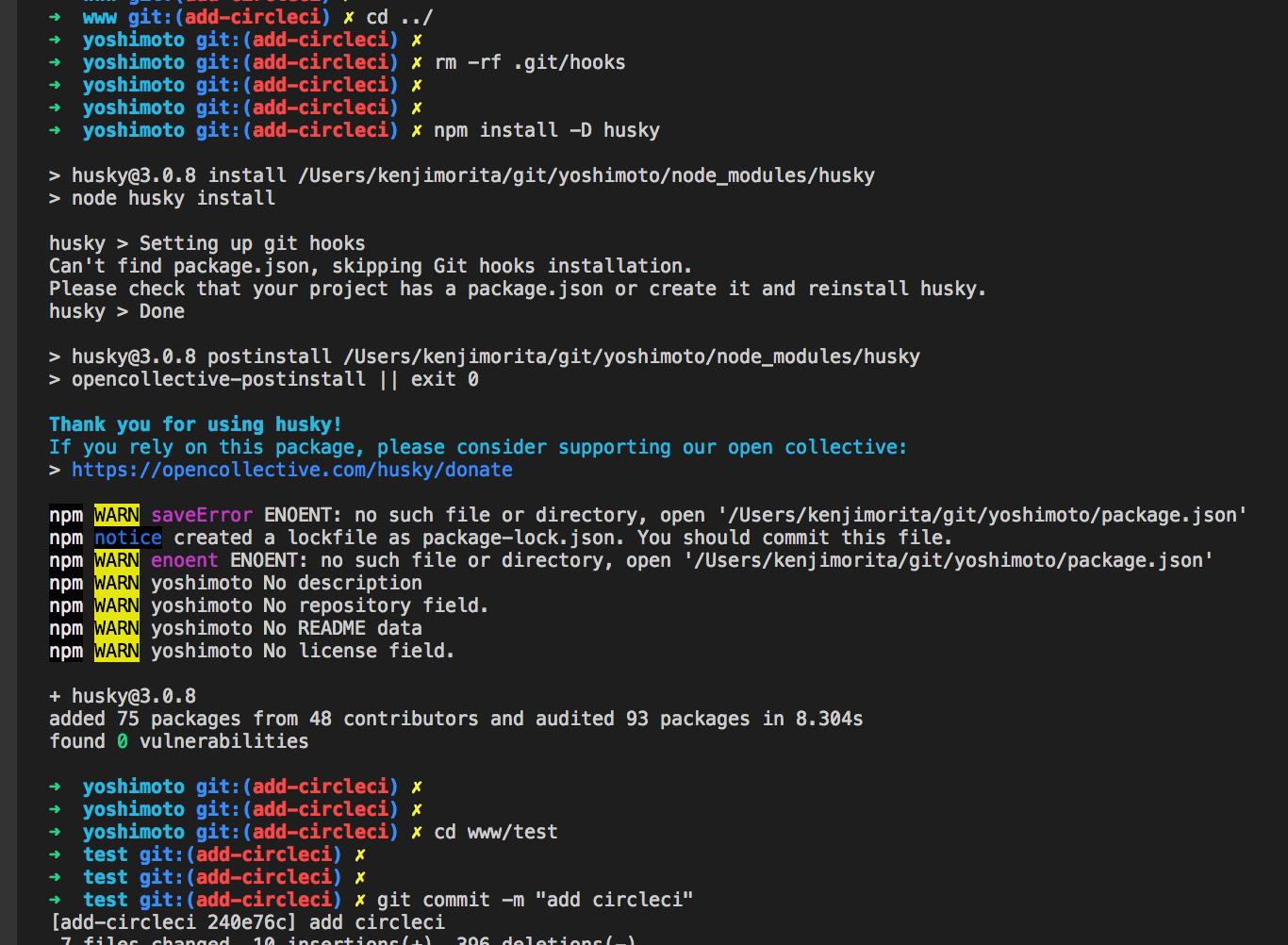 [急にどうした] Please move it to husky.hooks in package.json, a .huskyrc file, or a husky.config.js file