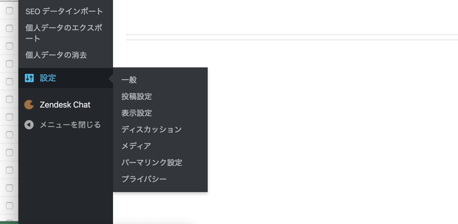 Child Theme Configuratorを入れて子テーマを作ろうとした【解決!!】「現在、このページへのアクセスは禁止されています。 サイト管理者の方はページの権限設定等が適切かご確認ください」はロリポップの設定で「WAF設定を無効」にして直します