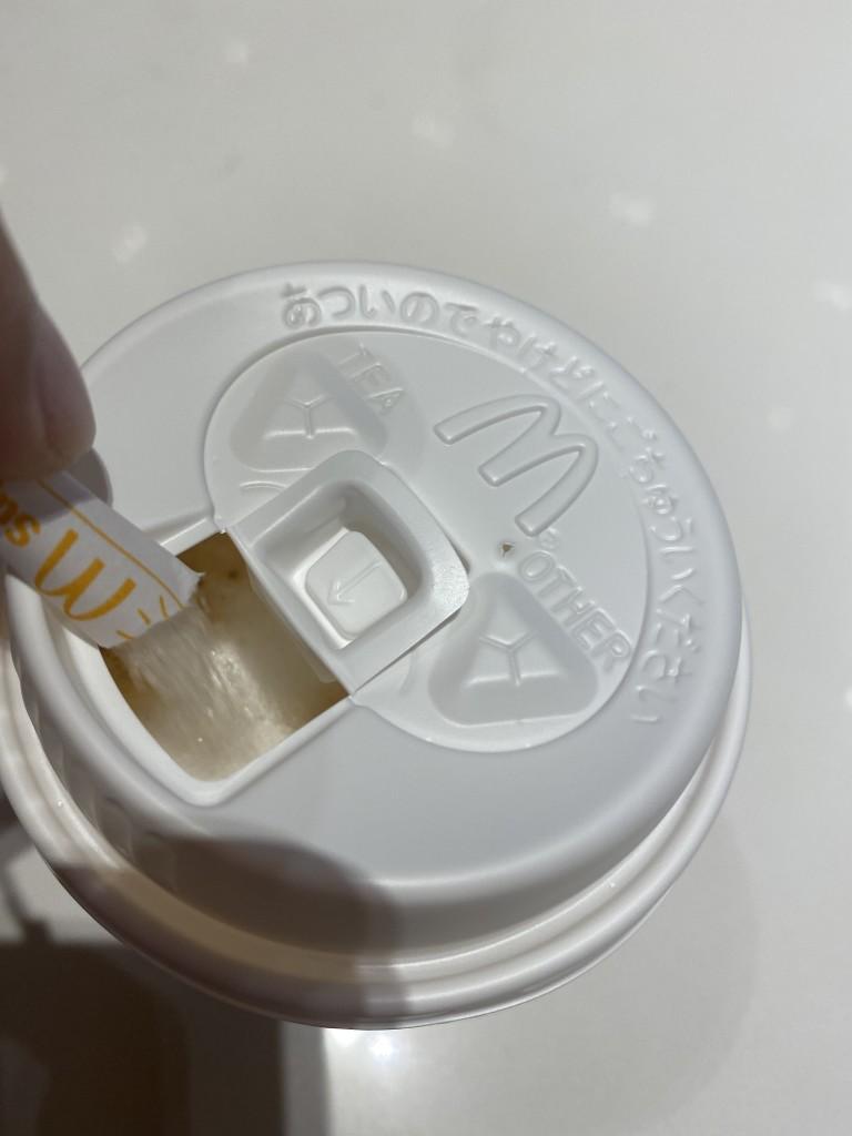 砂糖をカフェラテの口から入れる【非公式】マクドナルドでカフェラテ買ったあと、砂糖を入れてマドラーで掻き回した後、ちゃんとする方法