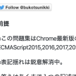 【そんなのできたんだ…】How to write a Twitter link in Markdown(マークダウン内でTwitterツイッター)