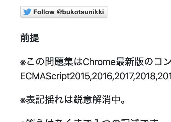 【そんなのできたんだ...】How to write a Twitter link in Markdown(マークダウン内でTwitterツイッター)
