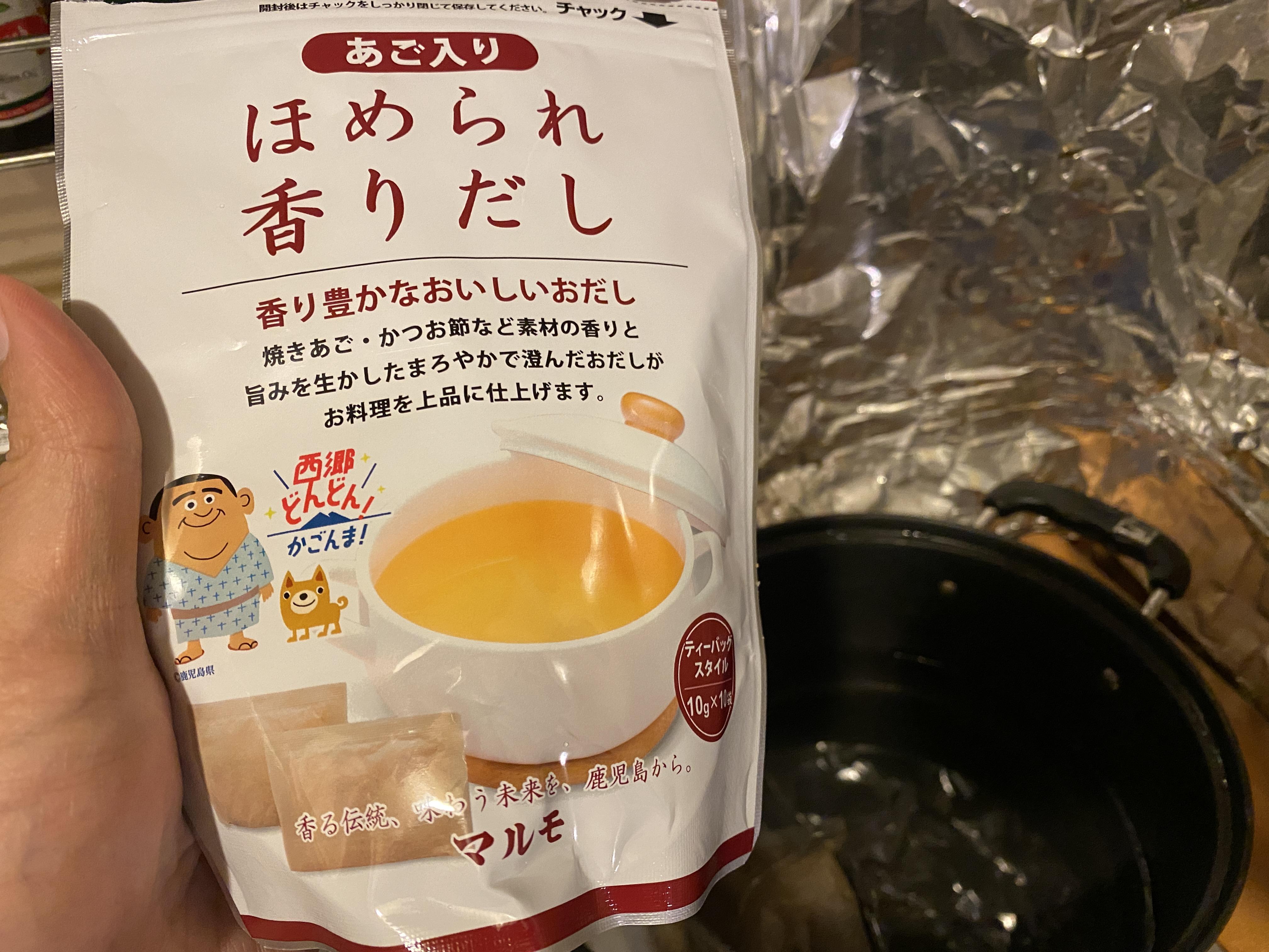 取り寄せたほめられ香りだしという出汁を作るものを手にとっています