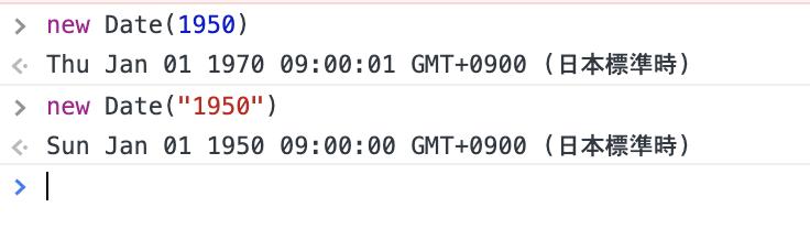 【JavaScript】Date型で1970年以前の年月日の作り方