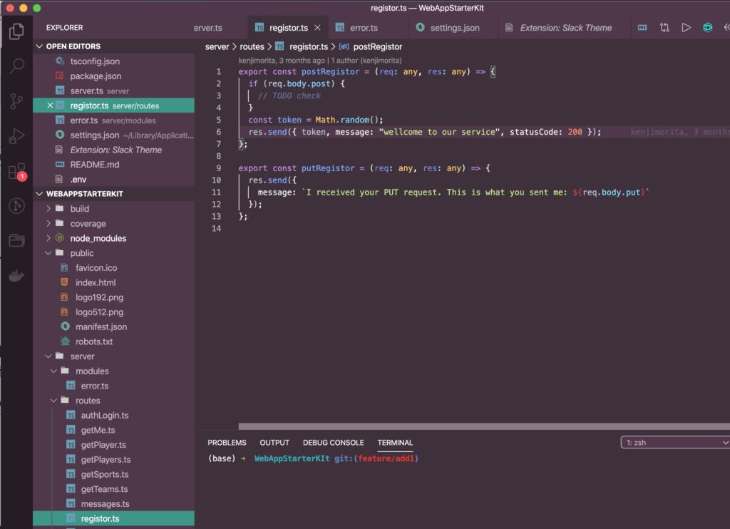 VSCode Slack Theme「Slack Theme Aubergin」