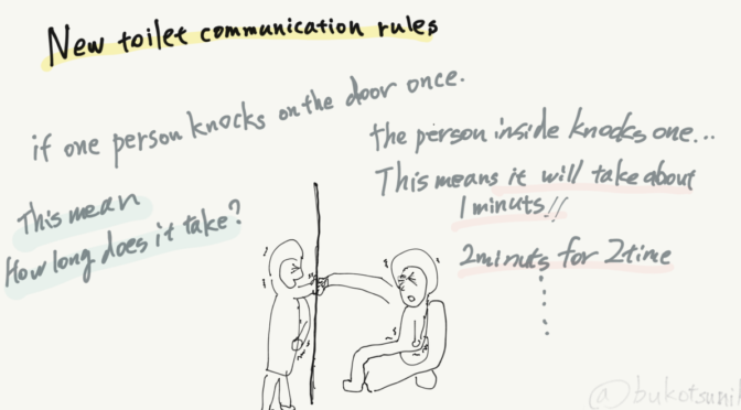 This is a new communication rule for toilets