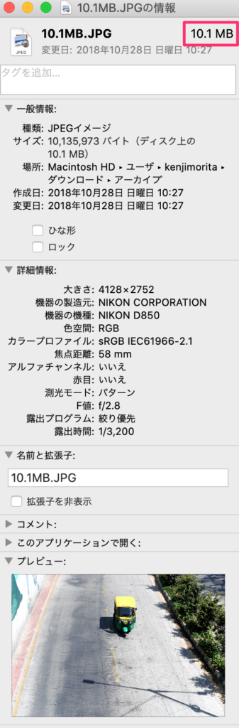 【検証用に使用可能】10MB、10.1MB画像(7000万画素以上)を作成ツールを探している人。[Available for verification] People who are looking for a tool to create 10MB, 10.1MB images (70 million pixels or more).
