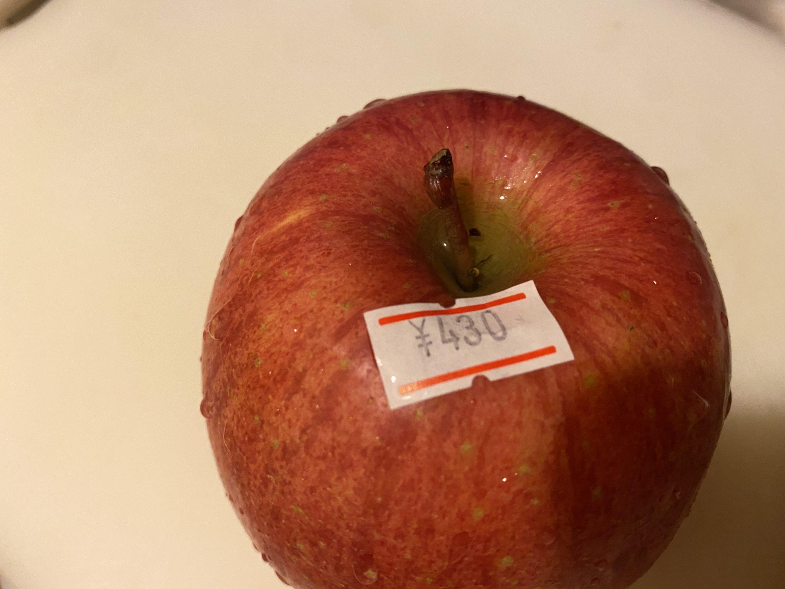 500円のりんご