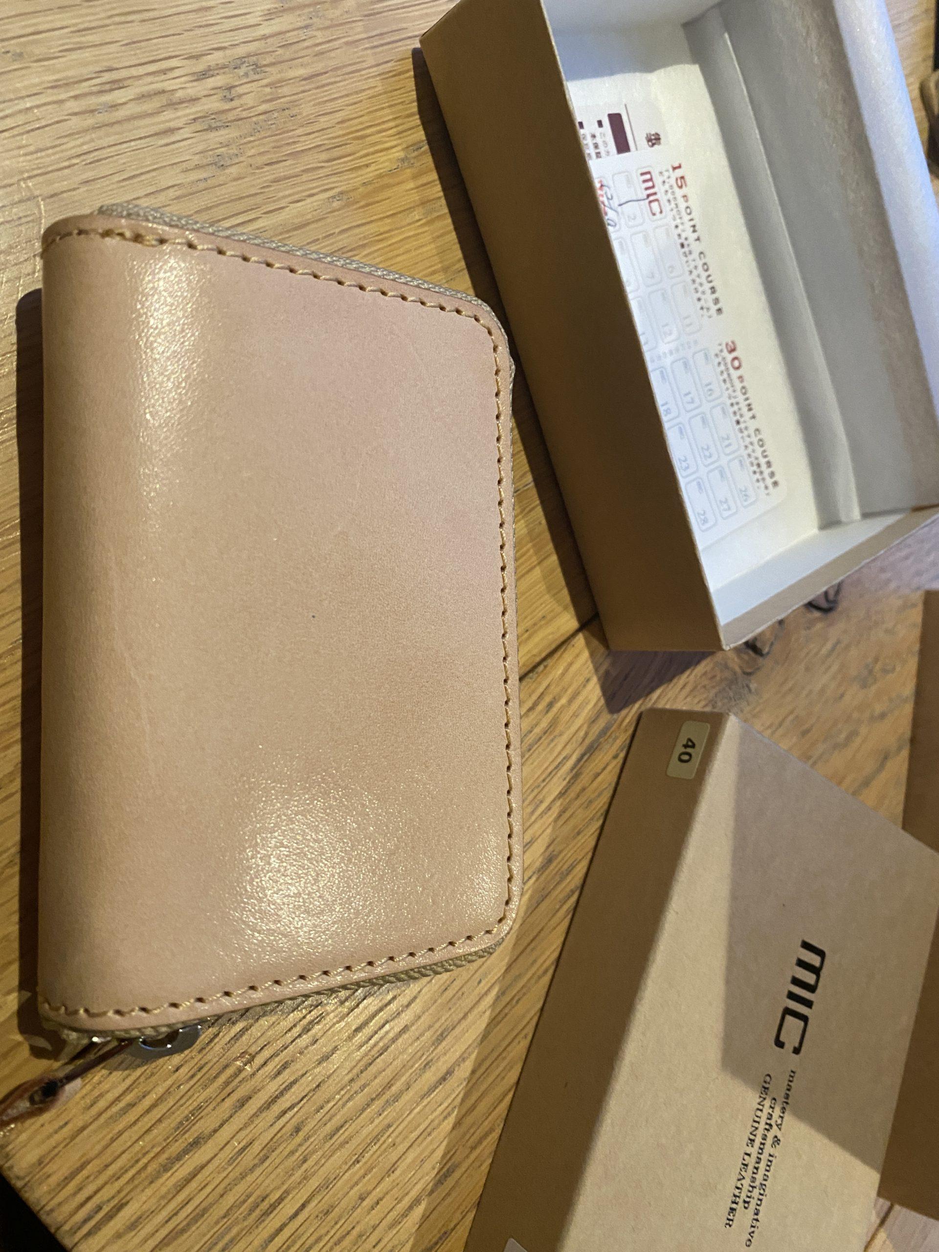 革財布のお店「mic」のカードケース